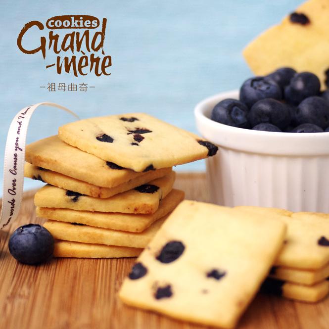 蓝莓骑士曲奇饼干